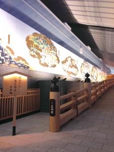ハネダ日本橋