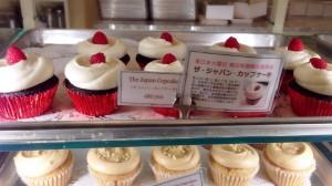 ジャパンカップケーキ